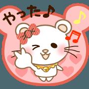 สติ๊กเกอร์ไลน์ Panda cat, Pan'nya everyday sticker