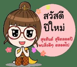 Noo Wan Happy Festivals sticker #13749942