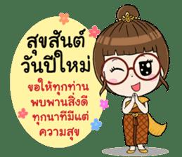 Noo Wan Happy Festivals sticker #13749945