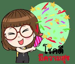 Noo Wan Happy Festivals sticker #13749947