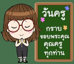 Noo Wan Happy Festivals sticker #13749949
