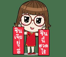 Noo Wan Happy Festivals sticker #13749950