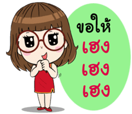 Noo Wan Happy Festivals sticker #13749951