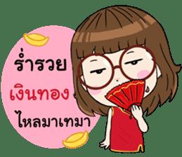 Noo Wan Happy Festivals sticker #13749952