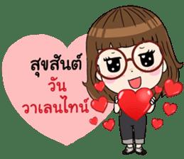 Noo Wan Happy Festivals sticker #13749954