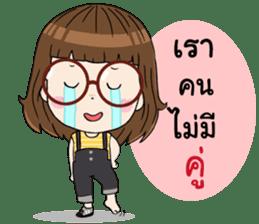 Noo Wan Happy Festivals sticker #13749956