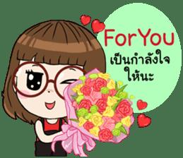 Noo Wan Happy Festivals sticker #13749957