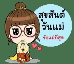 Noo Wan Happy Festivals sticker #13749961