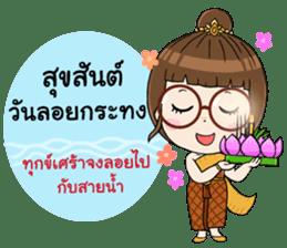 Noo Wan Happy Festivals sticker #13749963