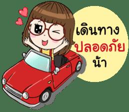 Noo Wan Happy Festivals sticker #13749968