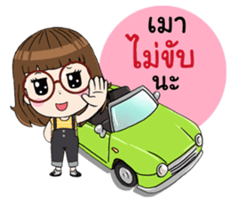 Noo Wan Happy Festivals sticker #13749969