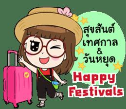 Noo Wan Happy Festivals sticker #13749970