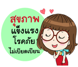 Noo Wan Happy Festivals sticker #13749971