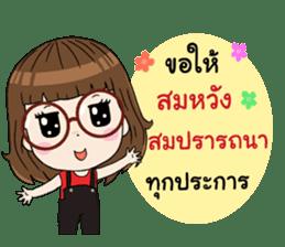 Noo Wan Happy Festivals sticker #13749972