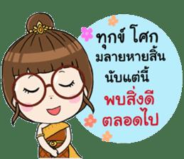 Noo Wan Happy Festivals sticker #13749973