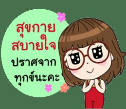Noo Wan Happy Festivals sticker #13749974