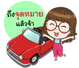 Noo Wan Happy Festivals sticker #13749979