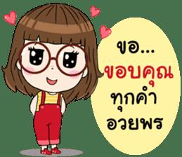Noo Wan Happy Festivals sticker #13749981