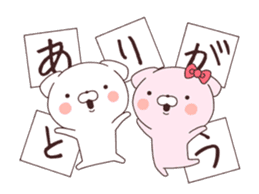 Daily Lives of cute moving white dogs. sticker #13751374
