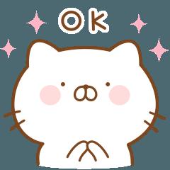 Cat english2
