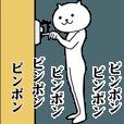 キモかわいく動く★ネコ
