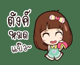 Here is Wife (Duk Dik) sticker #13756952