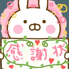 Rabbit Usahina Thanks