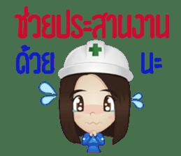 Jorpor Club Safety 2 sticker #13762996