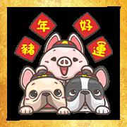 สติ๊กเกอร์ไลน์ PIGU CNY Stickers
