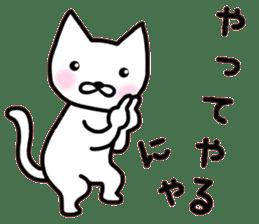 kancho-cat sticker #13769543