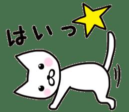kancho-cat sticker #13769544