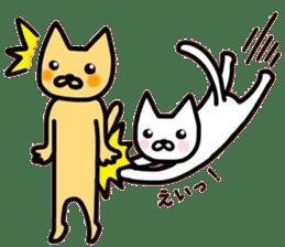 kancho-cat sticker #13769555