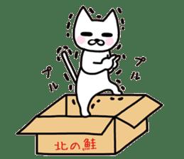 kancho-cat sticker #13769558