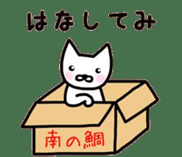 kancho-cat sticker #13769559