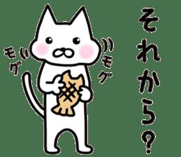 kancho-cat sticker #13769560