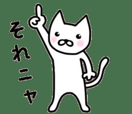 kancho-cat sticker #13769561