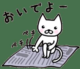kancho-cat sticker #13769563