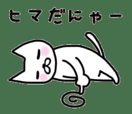 kancho-cat sticker #13769564
