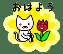 kancho-cat sticker #13769570