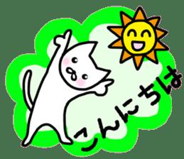 kancho-cat sticker #13769571