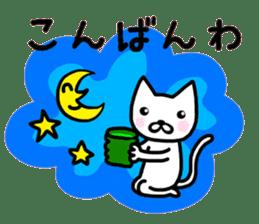 kancho-cat sticker #13769572
