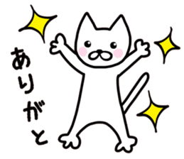 kancho-cat sticker #13769576