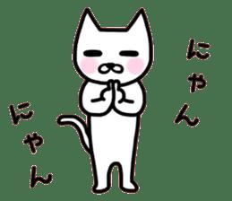 kancho-cat sticker #13769579