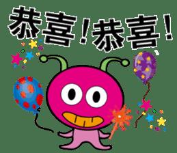 Alien Baby sticker #13772915
