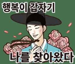 korea drama character (Korean ver.) sticker #13774398