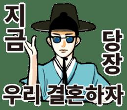 korea drama character (Korean ver.) sticker #13774399