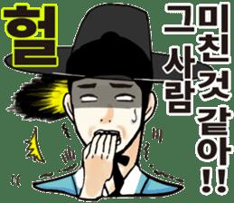 korea drama character (Korean ver.) sticker #13774400