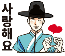 korea drama character (Korean ver.) sticker #13774401