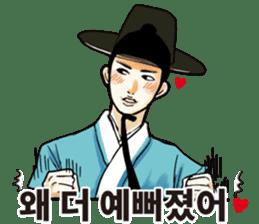 korea drama character (Korean ver.) sticker #13774402