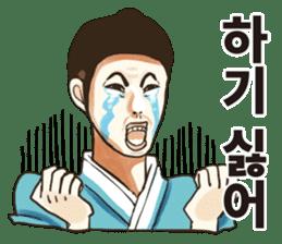 korea drama character (Korean ver.) sticker #13774404